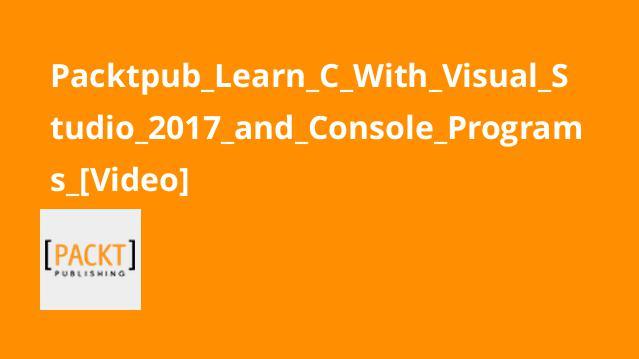 آموزش سی شارپ باVisual Studio 2017 و برنامه های کنسول